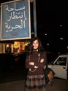 Aliaa Magda Elmahdy